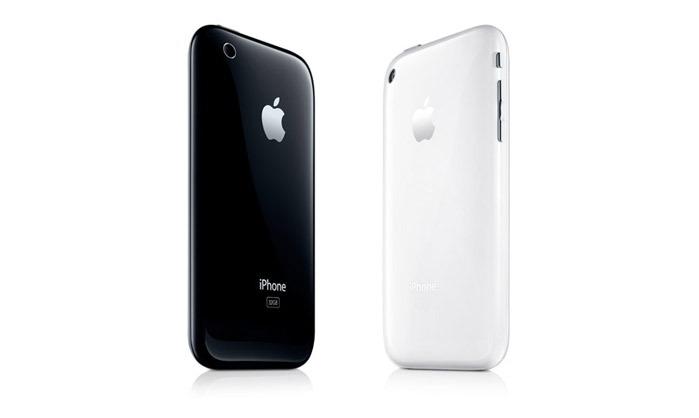 iPhone 3gs main screen
