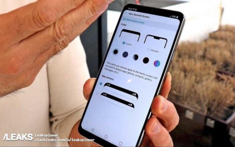 LG G7 ThinQ app corners leak