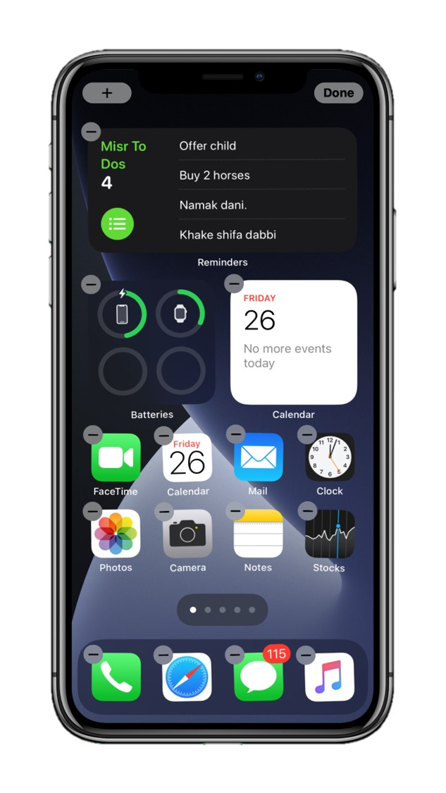 Paste Widget Screen