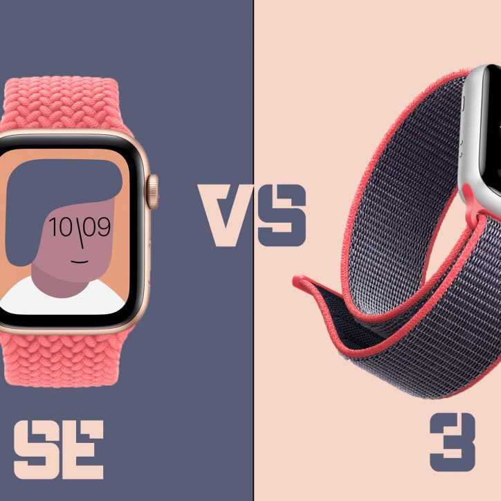 Apple Watch Series 3 vs Apple Watch SE