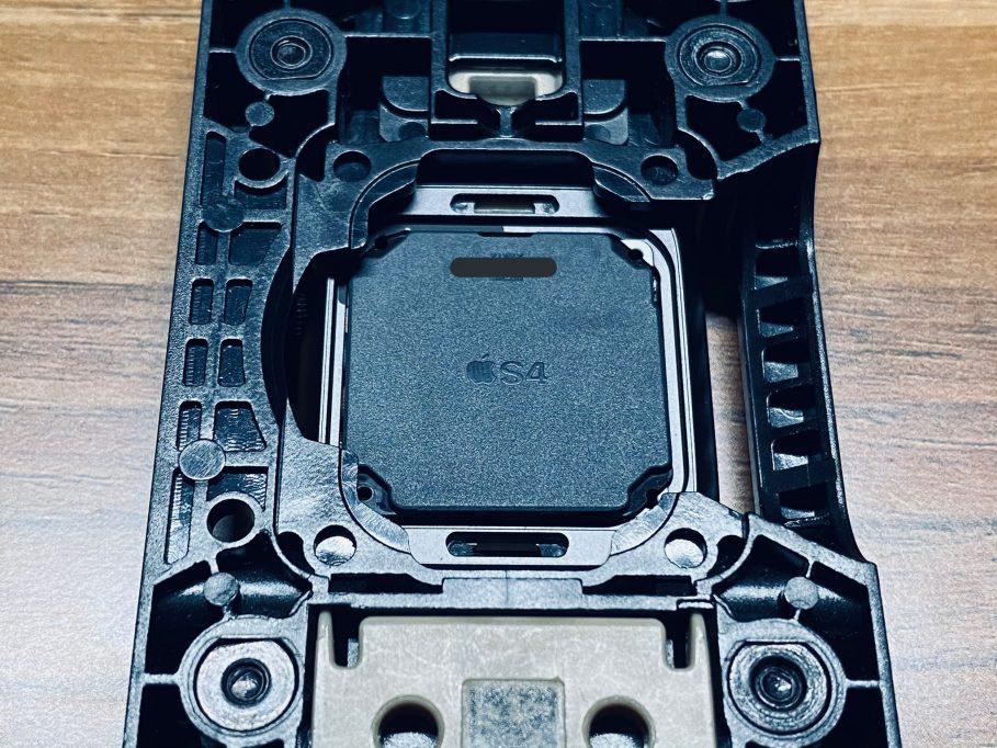 S4 Chip Development Version