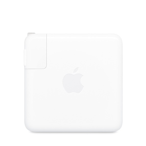 96W MacBook Pro Adapter