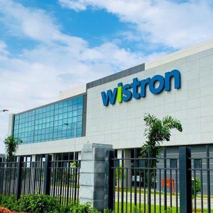 wistron